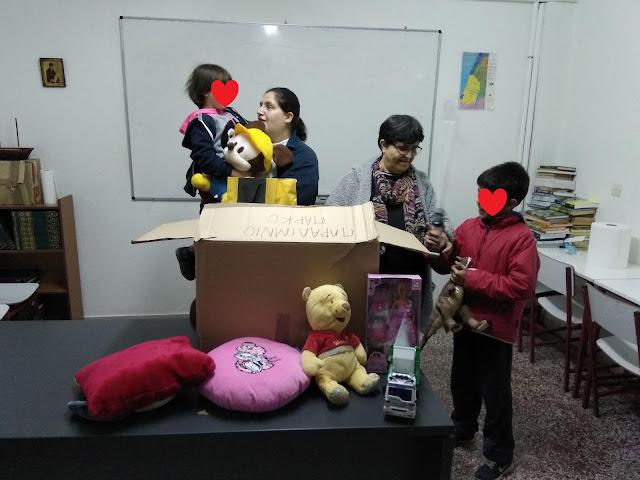Γιάννενα: Ένα… σπίτι γεμάτο δώρα για τα παιδιά της Δουραχάνης!