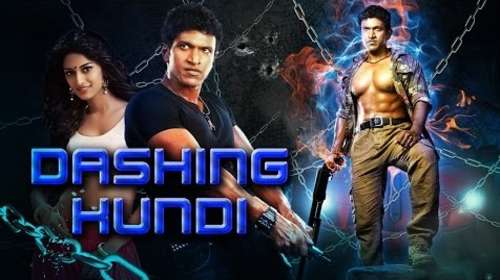 Dashing Kundi 2017 Hindi Dubbed Full Movie Download