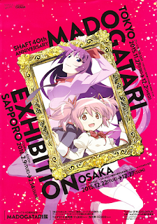 JMusic-Hits.com Takigawa Alisa x Kalafina x madomonogatari