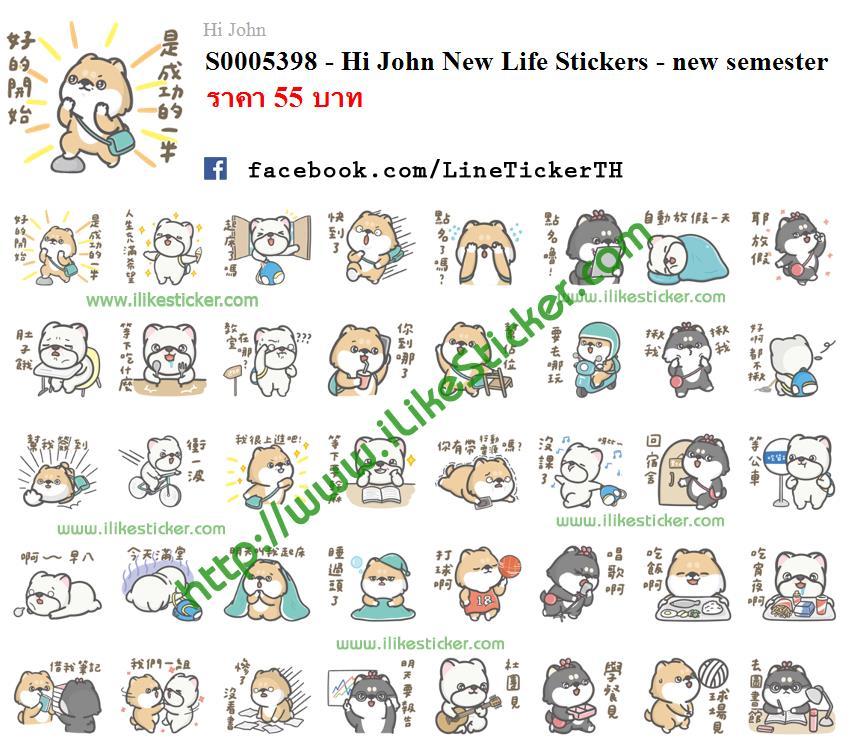 Hi John New Life Stickers - new semester