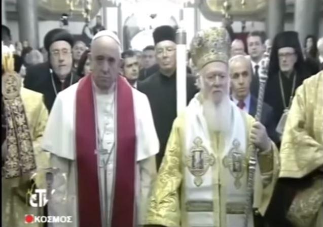 Αποτέλεσμα εικόνας για το πολυχρόνιο στον πάπα