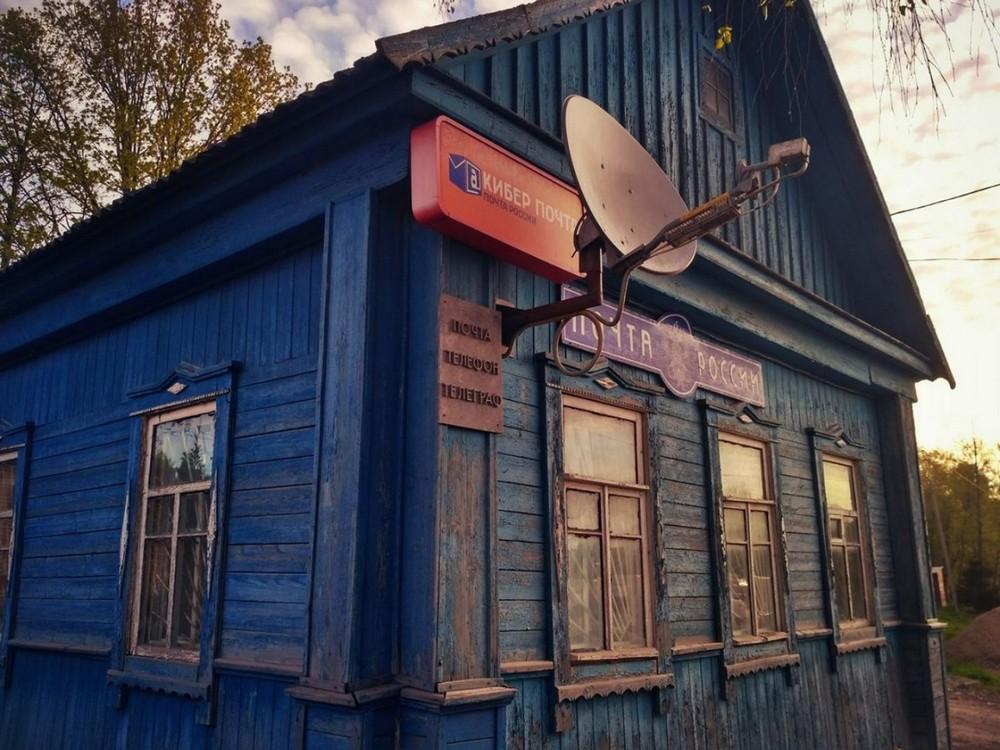 20 фото Прикольных Фото Из Просторов России