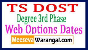 TS DOST Degree 3rd Phase Web Options Dates 2017