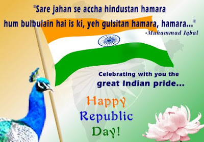 Happy Republic Day 2017 Quotes, Images, Sms