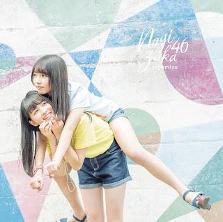 乃木坂46 - 逃げ水 歌詞