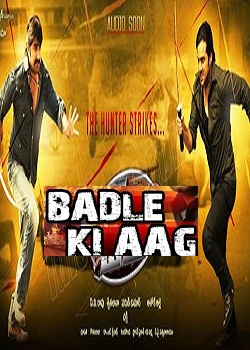 Badle Ki Aag (2014) Hindi Dubbed Full Movie