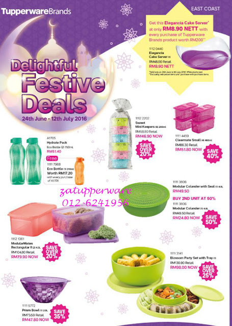 Tupperware Flyers Festival Raya 24th June - 12th July 2016