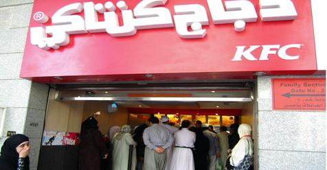 Jamaah Haji, Jangan Sekali-kali Potret Orang Antri Makanan Di Makkah