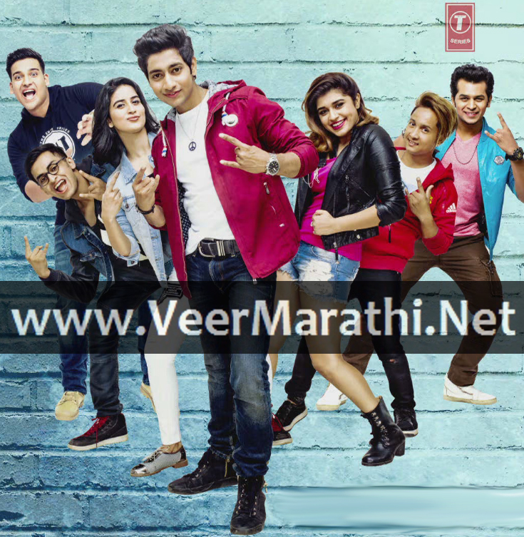 Watch Online Friends Marathi Movie Full Hd In English With -5255