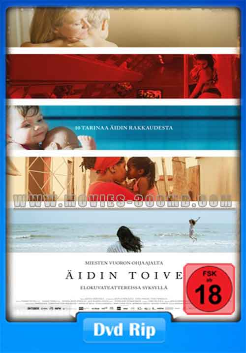 Mothers Wish 2015 200MB 480p DVDRip Poster