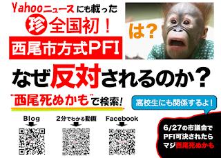 http://nishiopfi.blogspot.jp/p/blog-page_8.html