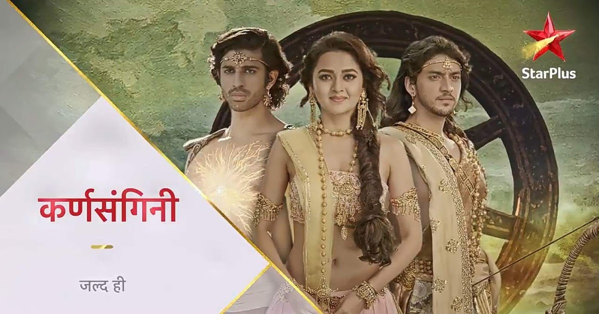 Karan Sangini Serial on Star Plus - Wiki, Full Star Cast, Timings