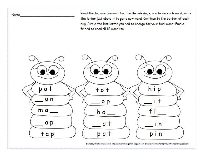 Free Worksheets Spelling Test Kindergarten Free Math
