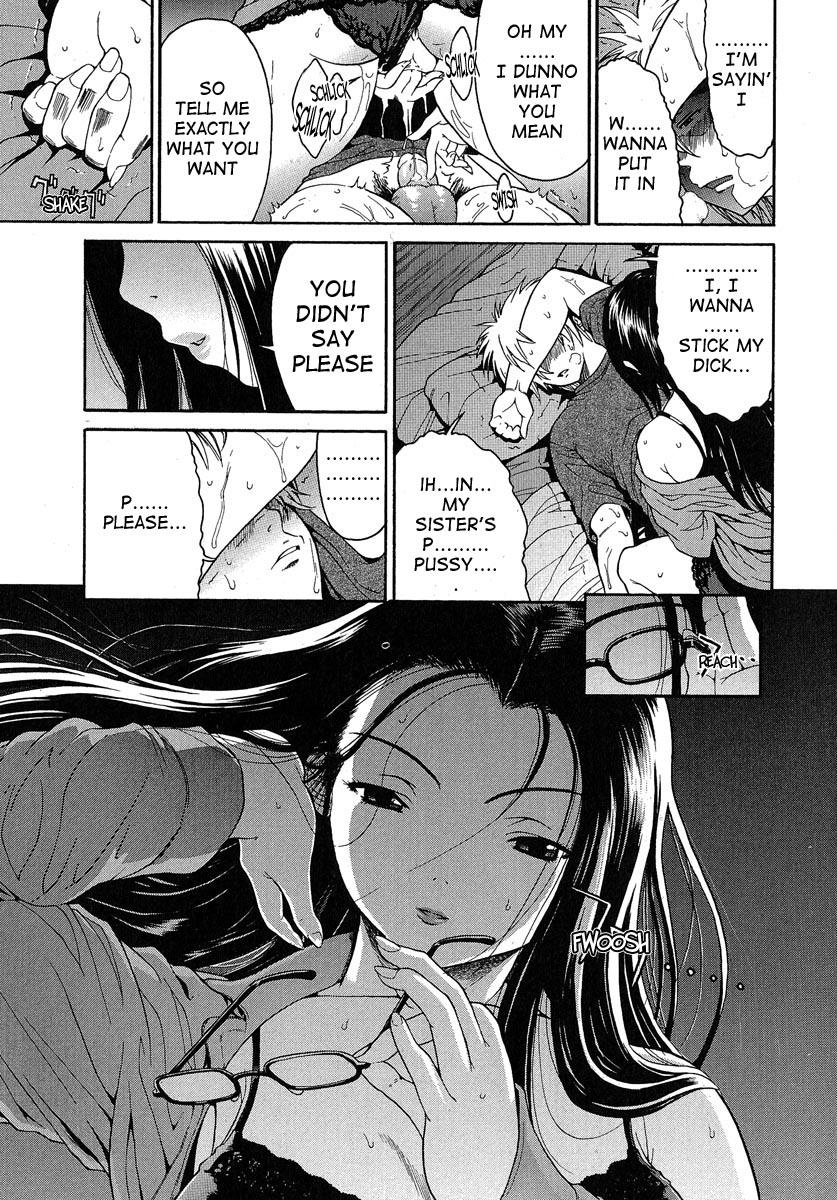 Aneki My Sweet Elder Sister harry's hentai: aneki my sweet elder sister