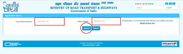[Video] Parivahan Sewa-Sarathi | Apply Driving License(DL) : A to Z Full Explained(2019)