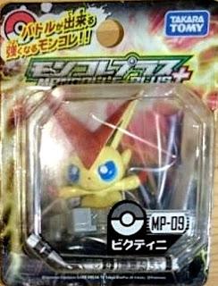 Victini figure Takara Tomy Monster Collection MC Plus series