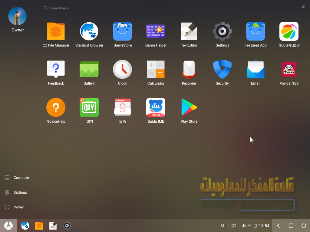 شرح كيفية تحميل وتثبيت وتشغيل نظام Phoenix OS Android7.1 علي الكمبيوتر | افضل نظام اندرويد