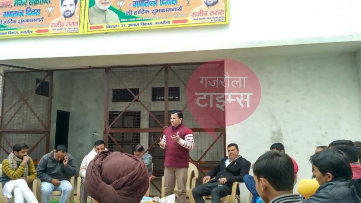 rajeev-tarara-in-virendra-singh