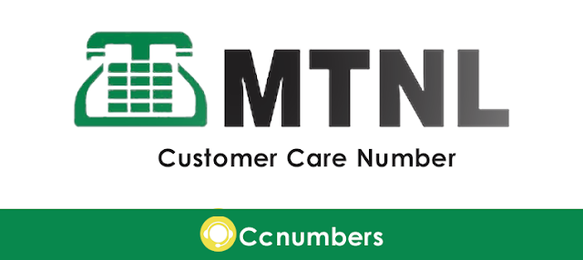 Mtnl customer care number