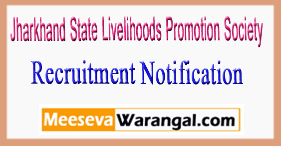 Jharkhand State Livelihoods Promotion Society JSLPS  Recruitment 2017 post Apply Offline