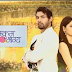Revealed That's How Champak And Tanu Chapter Will End In Kumkum Bhagya