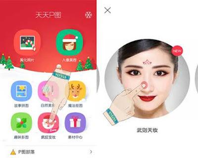 Cảnh báo Phần mềm Pitu ứng dụng của Trung Quốc trên Mobile có nhiều điểm đáng ngờ