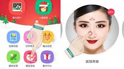 [Cảnh báo] Phần mềm Pitu ứng dụng của Trung Quốc trên Mobile có nhiều điểm đáng ngờ