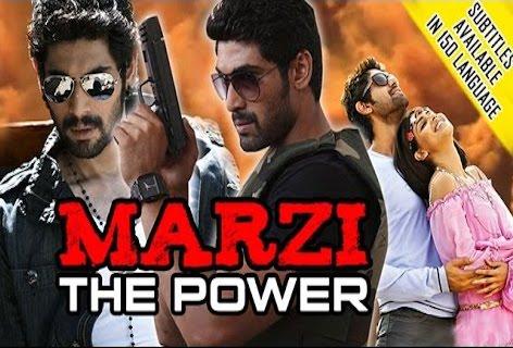 Marzi The Power 2015 Hindi Dubbed