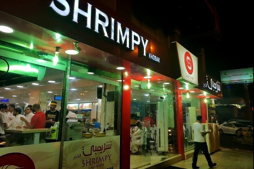 Shawarma-z-kurczaka-Shrimpy-Restaurant