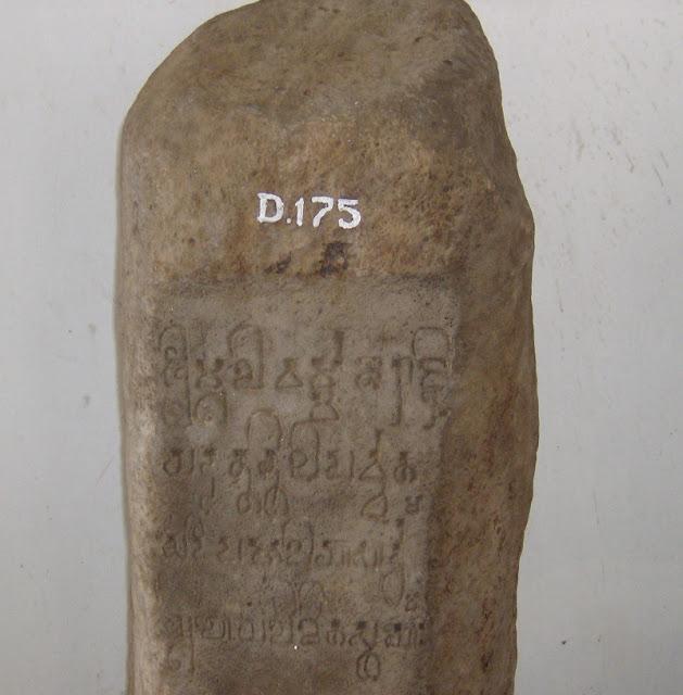 Prasasti Yupa merupakan contoh Peninggalan Bersejarah di Indonesia