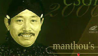Download Kumpulan Lagu Campursari Manthous TERLENGKAP Mp Download Kumpulan Lagu Campursari Manthous TERLENGKAP Mp3