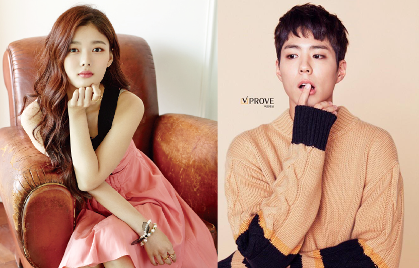 Park Bo Gum và Kim Yoo Jung, cặp đôi diễn viên mà người lớn tuổi muốn nhận làm cháu trai cháu gái nhất