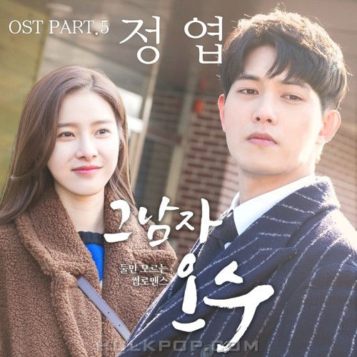 Jung Yup – That Man Oh Soo OST Part.5