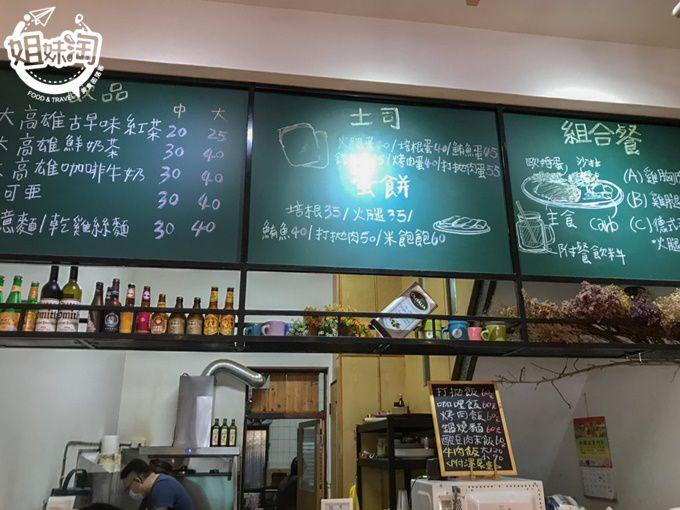 casa築-三民區早午餐推薦