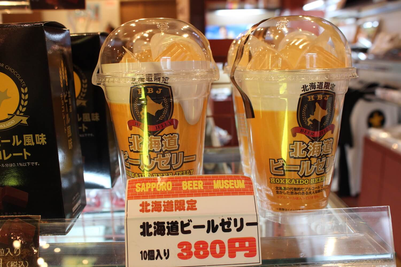sapporo beer museum hokkaido beer jelly