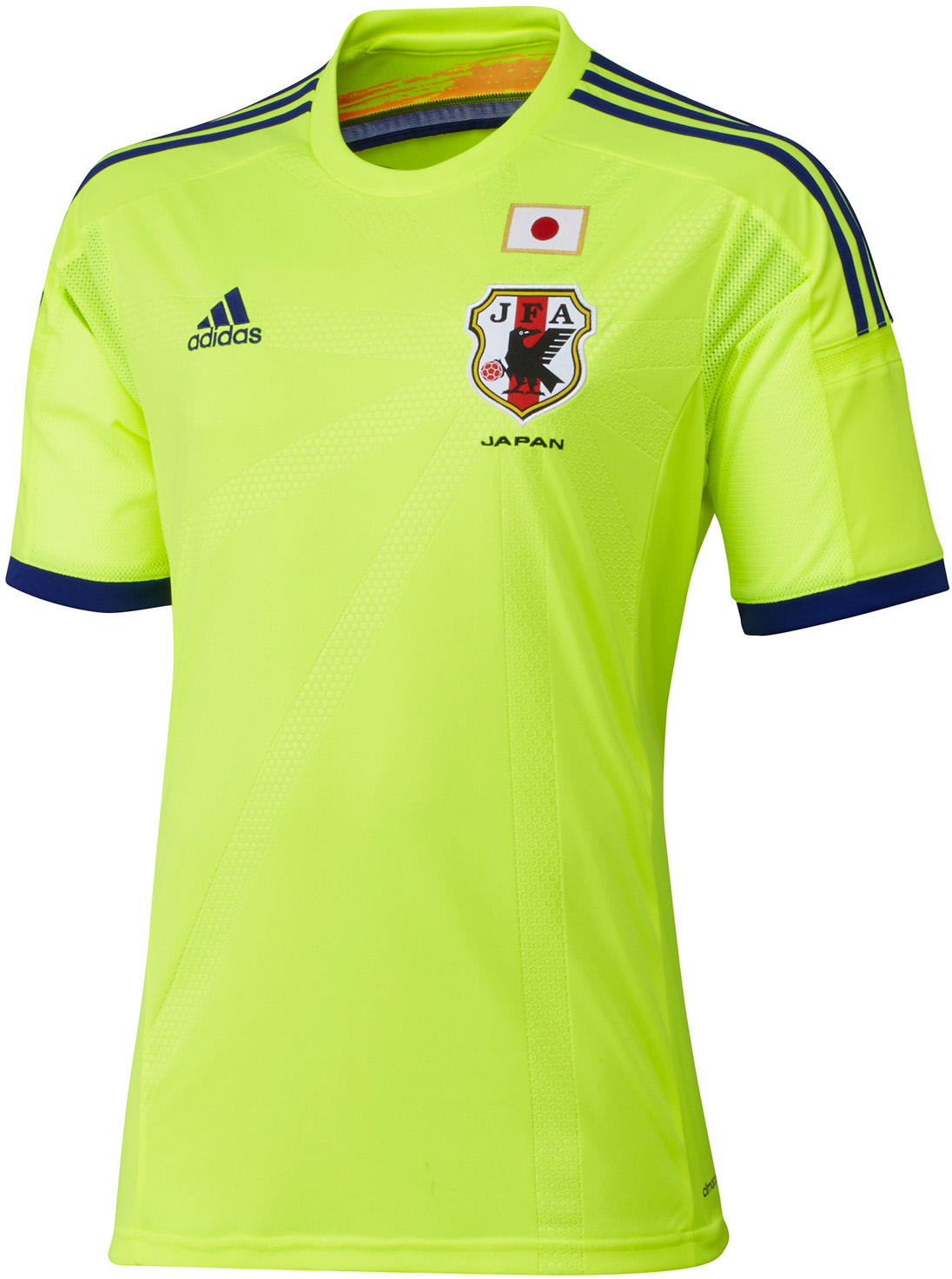Japan 2014 World Cup Kits Released
