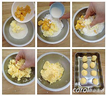 Carol 自在生活 : 奶黃椰蓉糯米球