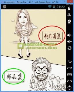 Download and Install MomentCam on PC Computer