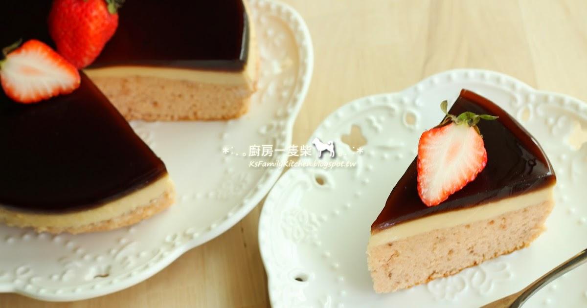 廚房一隻柴。 【烘焙玩甜點】草莓焦糖布丁蛋糕