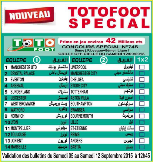 TOTOFOOT SPECIAL N 74S
