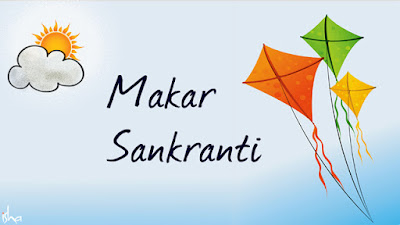 wishing Makar Sankranti Messages, SMS & Wishes 2018,2019