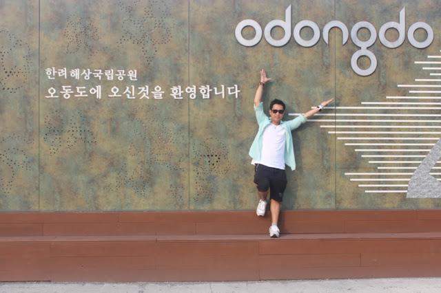 Odongdo- The Heart of Yeosu