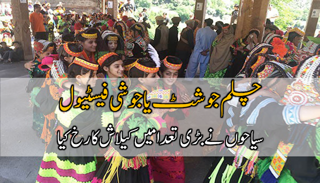 Foreign tourists continue to throng #Kalash valley as #Chilimjusht festival kicks off