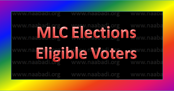 GO Ms 49 Eligible Institution voters for MLC Elections