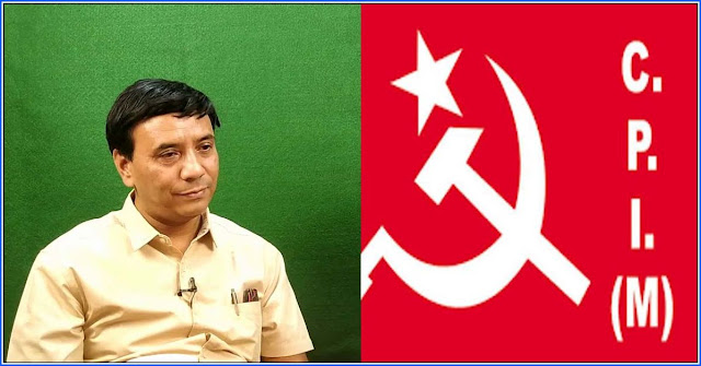 Former MP Saman Pathak for Darjeeling Loksabha Seat