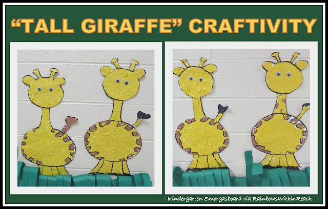 """Tall Giraffe"" Torn Paper Construction in Kindergarten via RainbowsWithinReach"