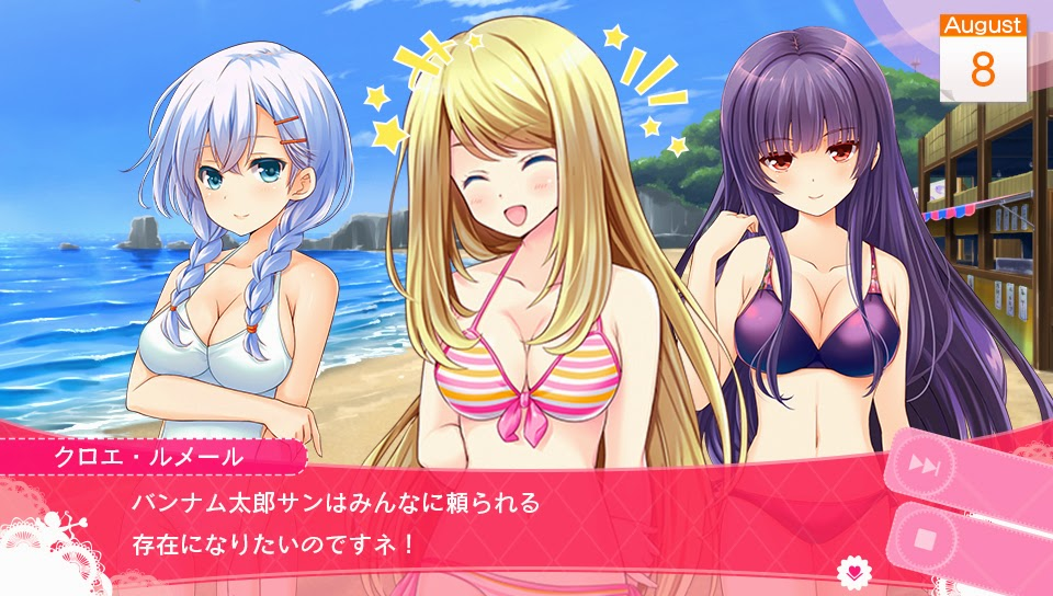 Girlfriend (Kari) | page 5 of 18 - Zerochan Anime Image Board