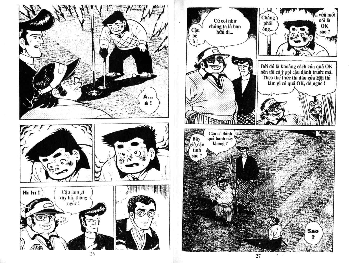 Ashita Tenki ni Naare chapter 12 trang 12