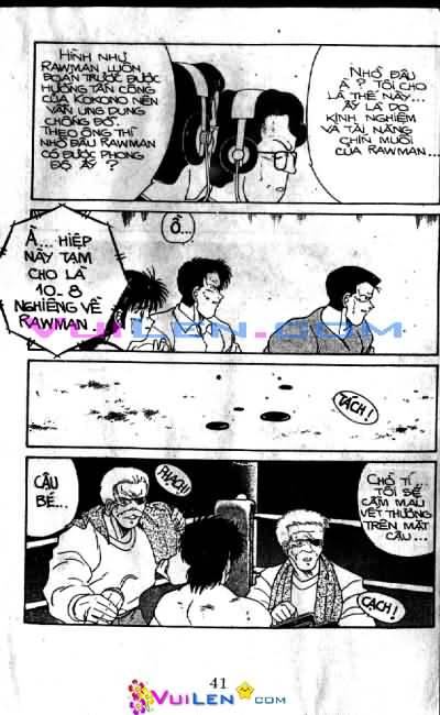 Shura No Mon  shura no mon vol 18 trang 42