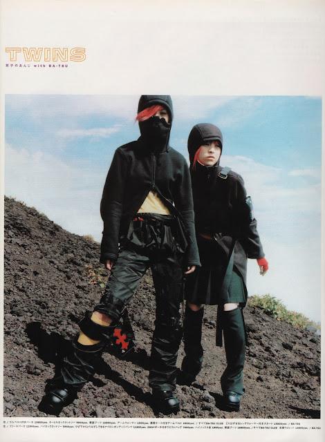 Twins editoral from 1998 Zipper Magazine. Japan, Japanese fashion, 90's fashion, cyper-punk, adventure-punk, futuristic hoodies, red hair, anime clothes, 90's fashion photography, BA-TSU fashion